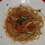 boloňské špagety bez mäsa